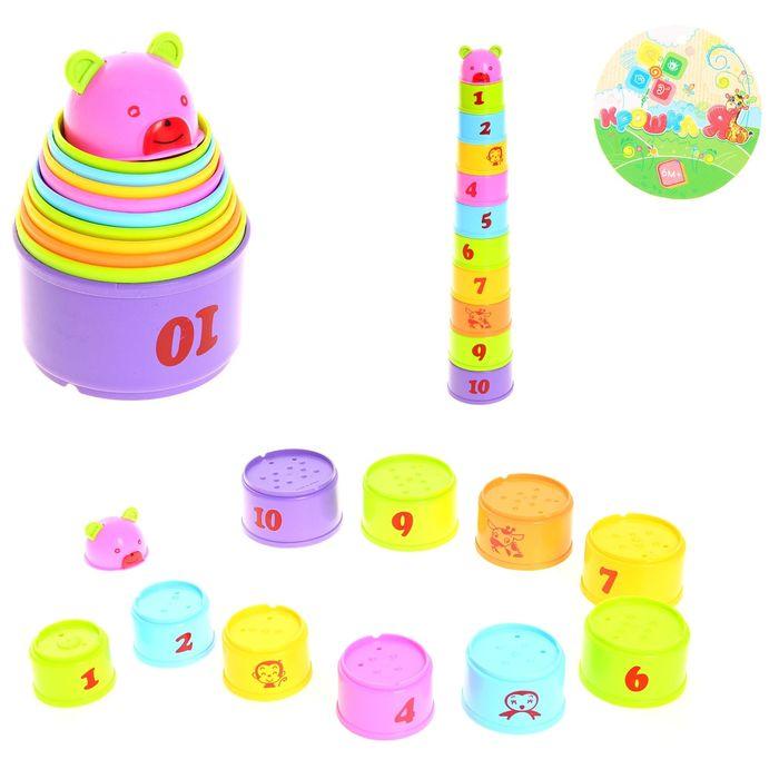 Пирамида «Мишка»: 10 стаканчиков, 1 игрушка, МИКС