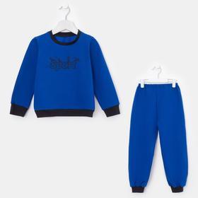 Костюм (джемпер, брюки) для мальчика, цвет синий, рост 104-110 см
