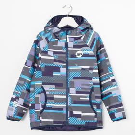 Куртка для мальчика, цвет серый/геометрия, рост 110 см
