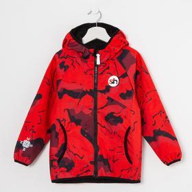 Куртка для мальчика, цвет красный, рост 110 см