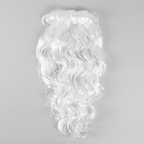 Карнавальная борода «Дед Мороз», 80 см