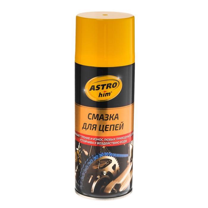 Смазка для цепей Astrohim, аэрозоль, 520 мл, АС - 4565