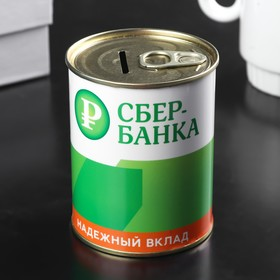 """Piggy Bank-metal Bank """"of Sberbank. For a brighter future"""" 7,5x9,5 cm"""