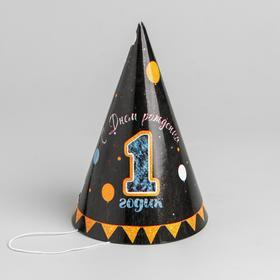 Колпак бумажный «1 годик», оранжевые флаги Ош