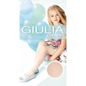 Колготки детские «LOLA» 20 den, цвет белый (bianco), рост 140-146