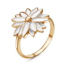 """Кольцо """"Цветок"""" позолота, цвет белый, 18 размер"""