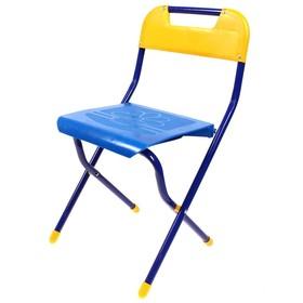 Детский стульчик, складной, цвета МИКС Ош