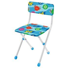 Детский стульчик, мягкий, моющийся, складной, цвета МИКС Ош