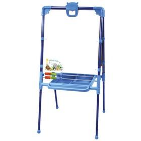 Мольберт двухсторонний с большим пеналом, магнитными буквами, цифрами и мозаикой, цвет синий Ош