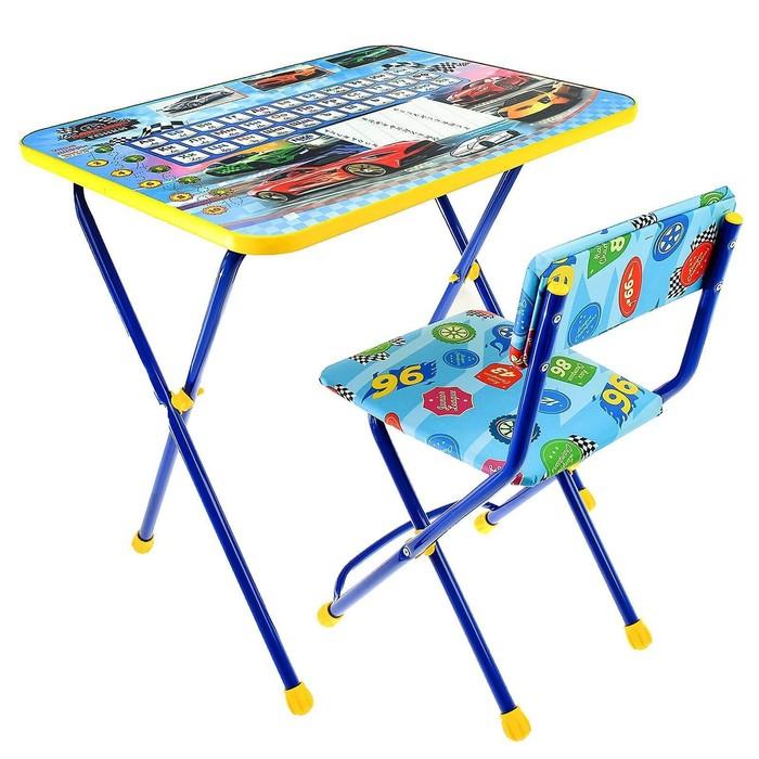 """Набор детской мебели """"Познайка: Большие гонки"""" складной, цвета стула МИКС"""