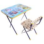 """Набор детской мебели """"Познайка. Волшебный мир"""" складной, цвета стула МИКС"""