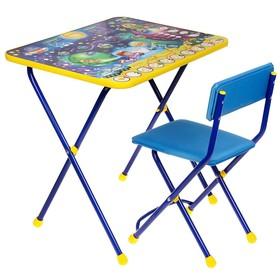 Набор детской мебели 'Познайка. Математика в космосе' складной, цвета столешницы МИКС Ош