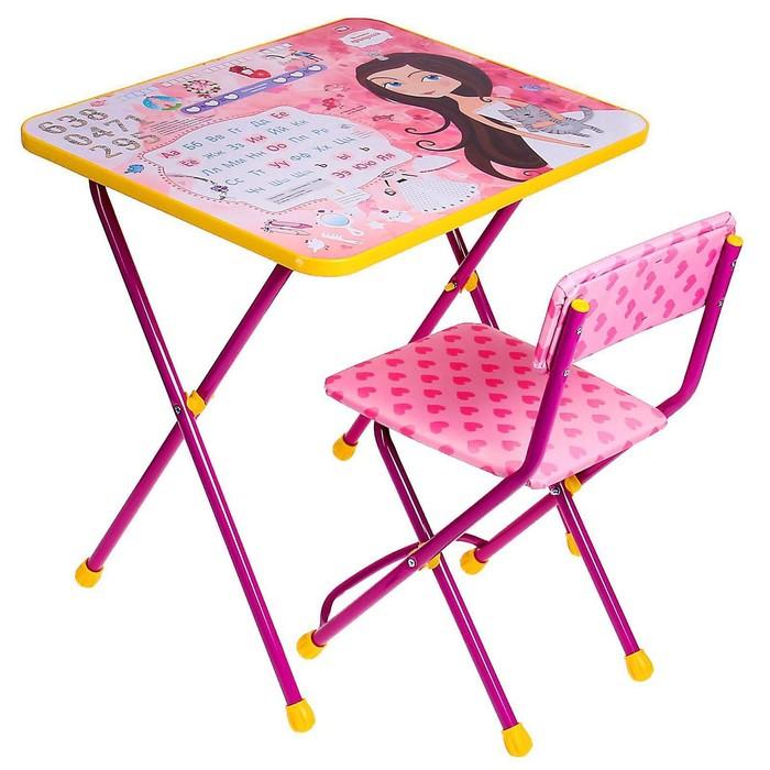"""Набор детской мебели """"Познайка. Маленькая принцесса"""" складной, цвета стула МИКС"""