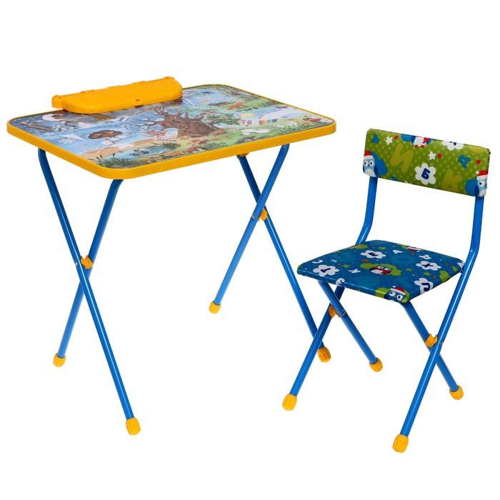 Набор детской мебели «Познайка. Хочу все знать!» складной, цвета стула МИКС