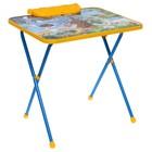Набор детской мебели «Познайка. Хочу все знать!» складной, цвета стула МИКС - фото 105449144