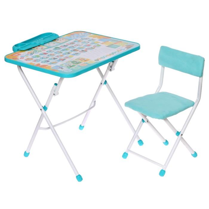 """Набор детской мебели """"Никки. Первоклашка"""" складной, цвета стула МИКС"""