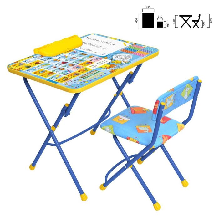 """Набор детской мебели """"Никки. Первоклашка-осень"""" складной, цвета стула МИКС"""
