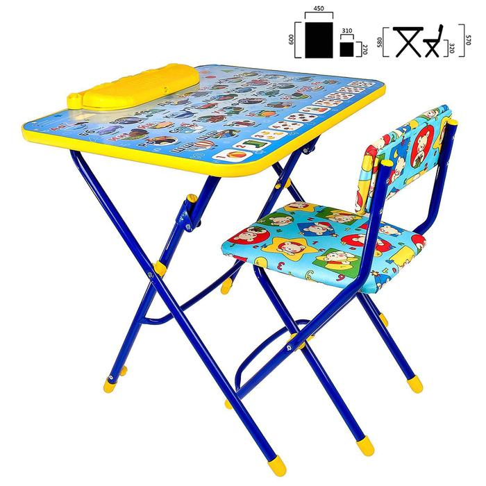 Набор детской мебели «Никки. Азбука 3» складной, цвета стула МИКС