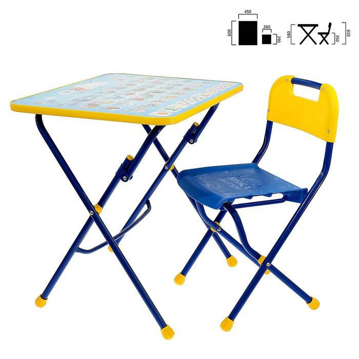 Набор детской мебели «Азбука» складной, цвет синий - фото 726513272