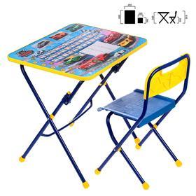 Набор детской мебели 'Большие гонки' складной, цвет синий Ош