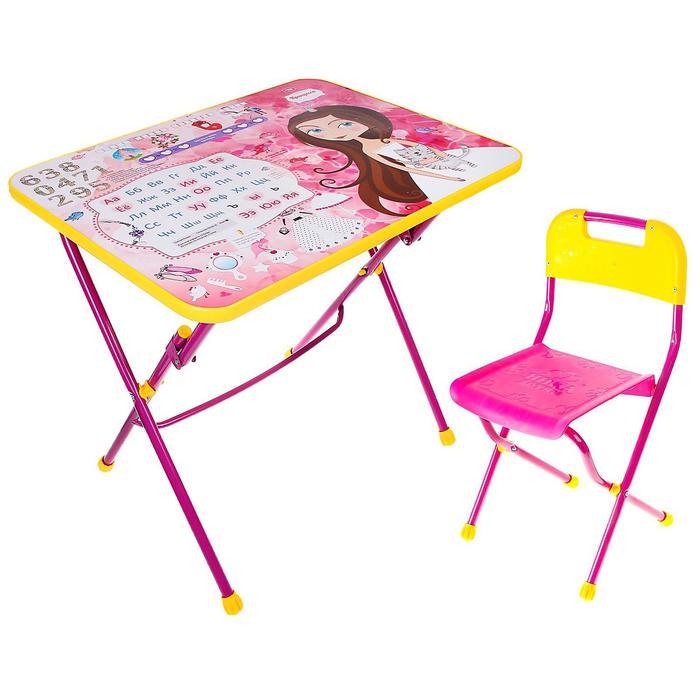 """Набор детской мебели """"Маленькая принцесса"""" складной, цвет розовый"""