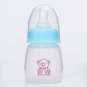 Бутылочка для кормления, 80 мл., цвет голубой