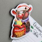 "Magnet big ""Christmas miracles"", 7 x 8.7 cm"