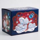 """Коробка подарочная складная """"С Новым Годом"""", Me To You, 20 × 15 × 14 см"""