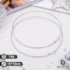 """Серьги кольца """"Классика"""" d=10 см, цвет серебро"""