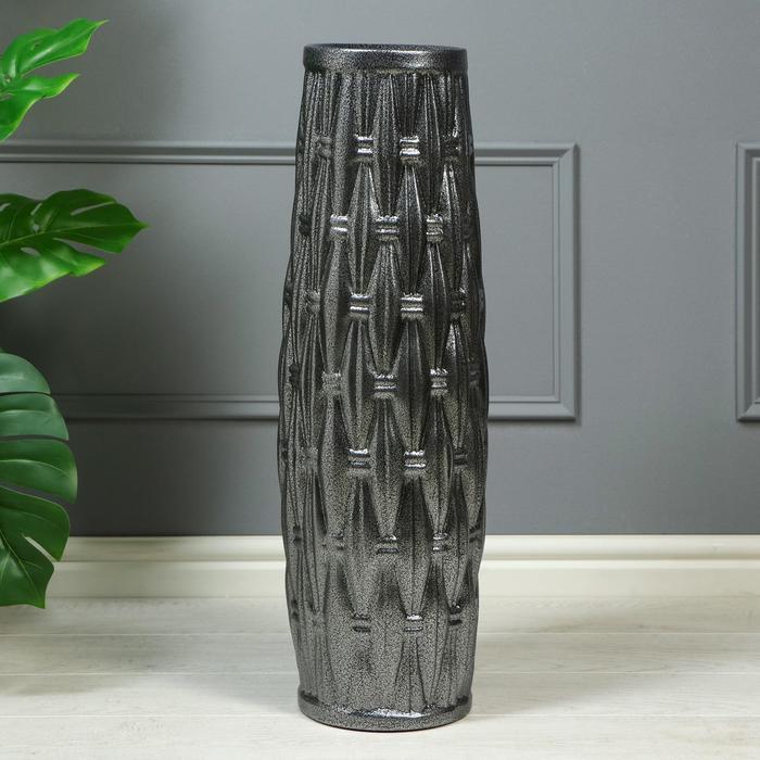 """Ваза напольная """"Корзинка"""", металлик, 72 см, керамика - фото 845073"""