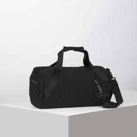 Сумка спорт 941 Аракс, 44*24*24, отд на молнии, 3н/кармана, длин ремень, черный