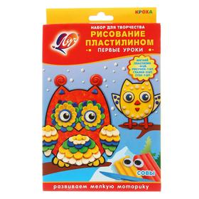 Drawing with plasticine. First lessons. Owls
