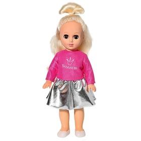 Кукла «Алла модница 1», 35 см