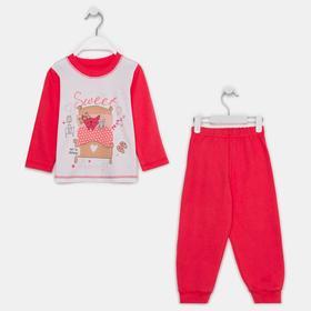 Пижама для девочки «Калейдоскоп», цвет красный, рост 80 см