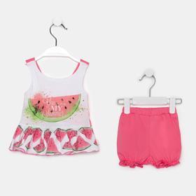 Комплект детский «Фруктовый коктель», цвет розовый, рост 68 см