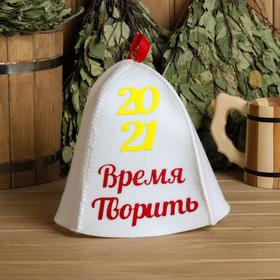 """Bath cap with applique """"2021. Time To Create"""""""