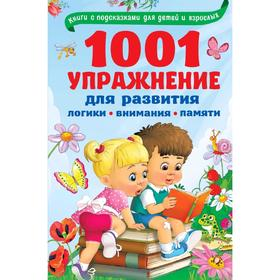 1001 exercises for the development of logic, attention and memory.