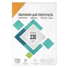 "Обложки А4 Гелеос ""Кожа"" 230 г/м, желтый картон, 100 л"