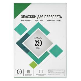 """Обложки А4 Гелеос """"Кожа"""" 230 г/м, зеленый картон, 100 л"""