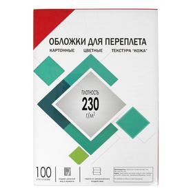 """Обложки А4 Гелеос """"Кожа"""" 230 г/м, красный картон, 100 л"""