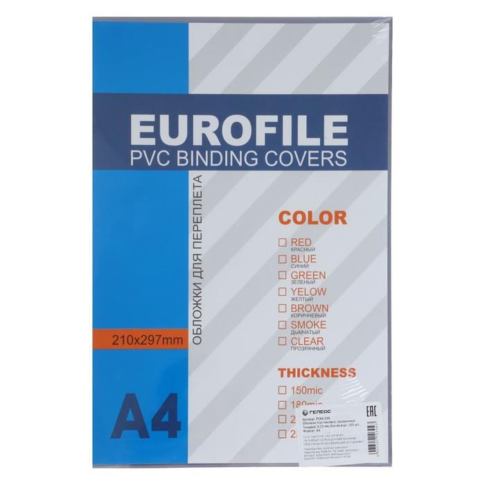 """Обложка А4 Гелеос """"PVC"""" 200 мкм, прозрачный бесцветный пластик, 100 л"""