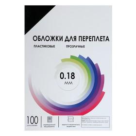 """Обложка А4 Гелеос """"PVC"""" 180 мкм, прозрачный дымчатый пластик, 100 листов"""