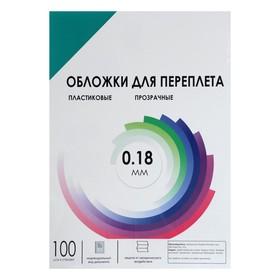 """Обложка А4 Гелеос """"PVC"""" 180 мкм, прозрачный зеленый пластик, 100 л"""
