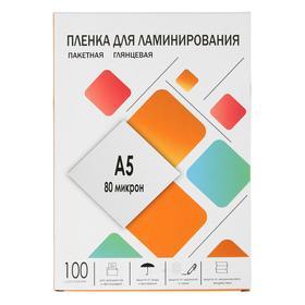 Пленка для ламинирования А5 Гелеос, 154 x 216 мм, 80 мкм, глянец, 100 шт