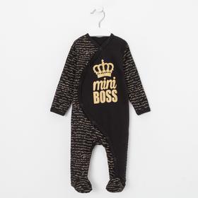 Комбинезон для мальчика «mini BOSS» цвет чёрный, рост 62 см