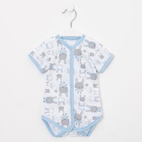 Боди для мальчика, цвет белый/голубой, рост 62 см (40)