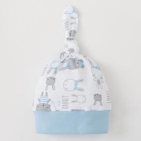Шапочка для мальчика, цвет белый/голубой, размер 44