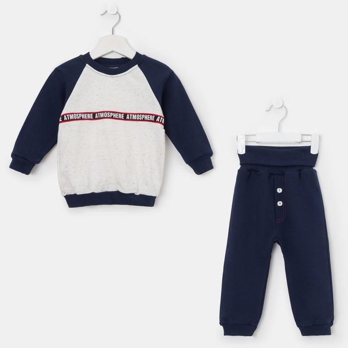 Комплект для мальчика, цвет синий, рост 86 см (56) - фото 1952045