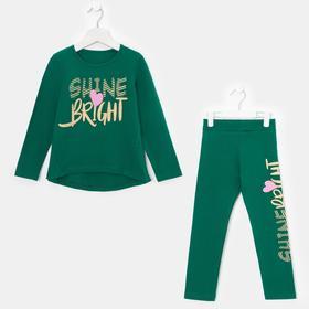 Комплект для девочки, цвет зелёный, рост 98 см