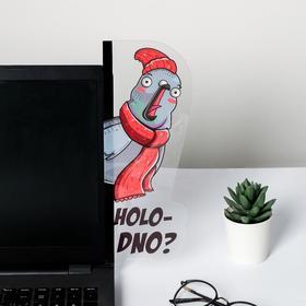 Панель для стикеров на компьютер Holodno Ош